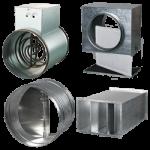 Комплектующие элементы для системы вентиляции