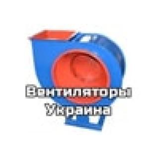 Вентиляторы Украина