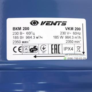 ВЕНТС ВКМ 200 - канальный вентилятор