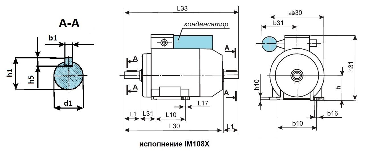 Габаритные размеры асинхронного однофазного электродвигателя АИРЕ 63 В2 IM108X