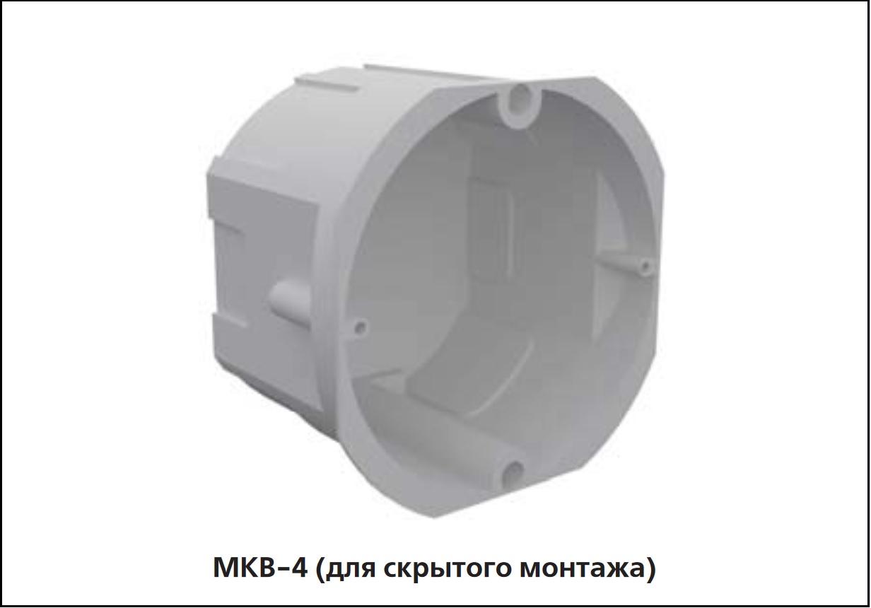 Скрытая монтажная коробка МКВ 4