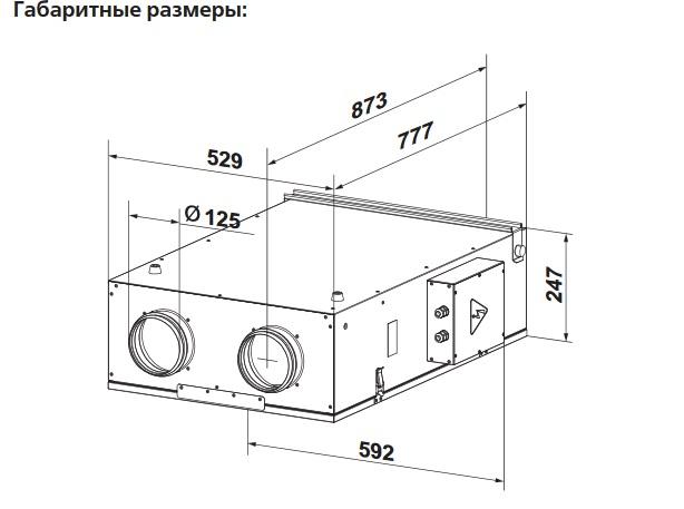 Технические характеристики приточно вытяжной установки с рекуперацией тепла ВЕНТС (VENTS) ВУЭ2 150 П ЕС Комфо